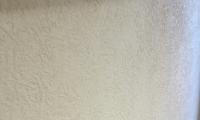 Stucco_Pompeji_gezupft_596